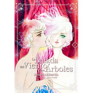 La Balada del Viento y los Árboles #02 Manga Oficial Milky Way Ediciones