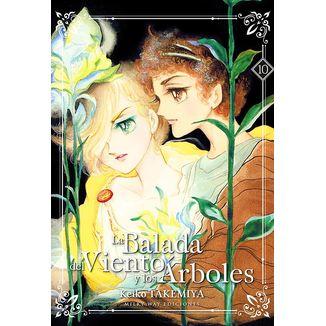 La Balada del Viento y los Árboles #10 Manga Oficial Milky Way Ediciones