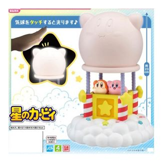 Sensitive 3D Lamp Kirby Nintendo