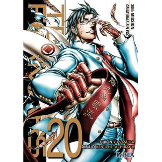 Terra Formars #20 Manga Oficial Ivrea