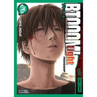 BTOOOM! #26 Light (Spanish)