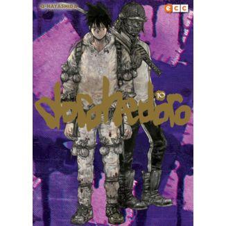 Dorohedoro #10 (Spanish) Manga Oficial ECC Ediciones