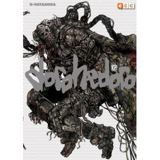 Dorohedoro #17 (Spanish) Manga Oficial ECC Ediciones