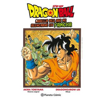 Dragon Ball: Aquella Vez Que Me Reencarné en Yamcha (spanish)