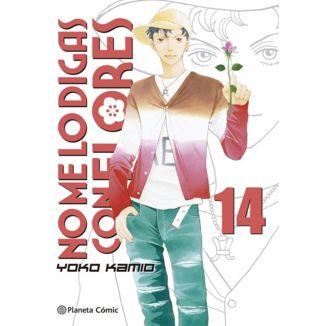 No me lo digas con Flores KANZENBAN #14 Manga Oficial Planeta Comic