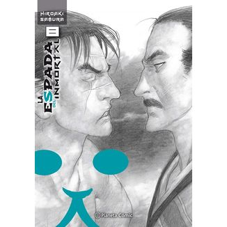 La Espada del Inmortal KANZENBAN #08 Manga Oficial Planeta Comic (Spanish)
