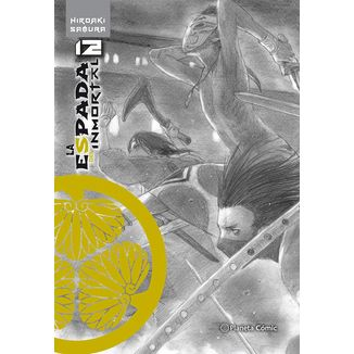 La Espada del Inmortal KANZENBAN #12 Manga Oficial Planeta Comic (Spanish)