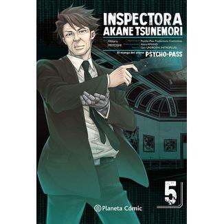 Inspectora Akane Tsunemori PSYCHO PASS #05 Manga Oficial Planeta Comic