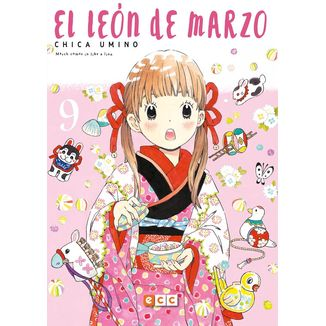 El León de Marzo #09 (Spanish)