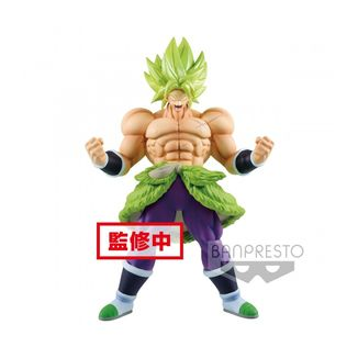 Broly Full Power Figure Dragon Ball Super The Movie Chokoku Buyuden