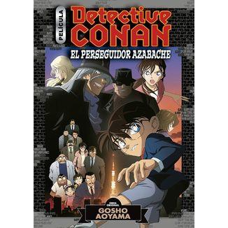 Detective Conan El perseguidor azabache Manga Planeta Cómic (spanish)