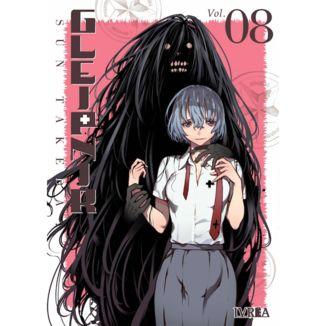 Gleipnir #08 Manga Oficial Ivrea