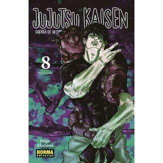 Jujutsu Kaisen #08 Manga Oficial Norma Editorial (spanish)
