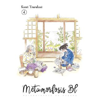Metamorfosis BL #04 Manga Oficial Norma Editorial (Spanish)