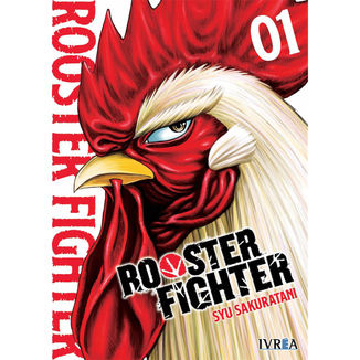 Rooster Fighter #01 Manga Oficial Ivrea