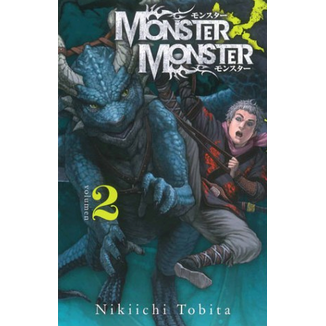 Monster X Monster #02 (Spanish)