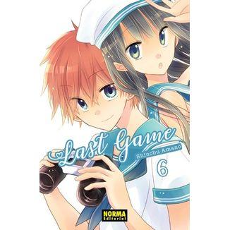 Last Game #06
