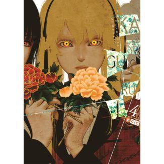 Kakegurui Jugadores Dementes #04 Manga Oficial ECC Ediciones