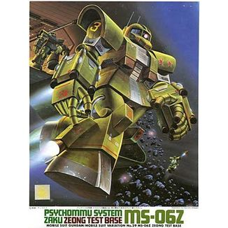 Model Kit MS-06Z Psycommu System Zaku Mobile Suit Gundam