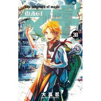 MAGI El laberinto de la magia #30 Manga Oficial Planeta Comic