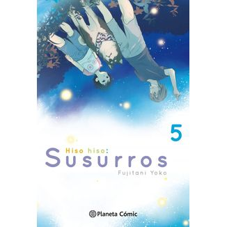 Hiso Hiso: Susurros #05 (spanish)