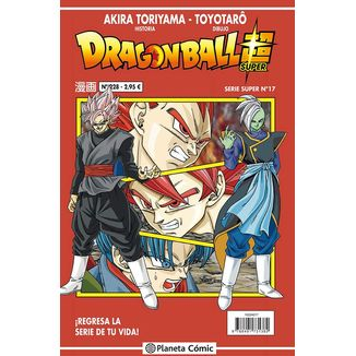 Dragon Ball Super Serie Super #17 Manga Oficial Planeta Comic (Spanish)