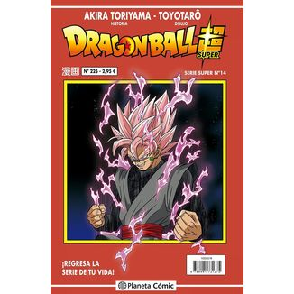 Dragon Ball Super Serie Super #14