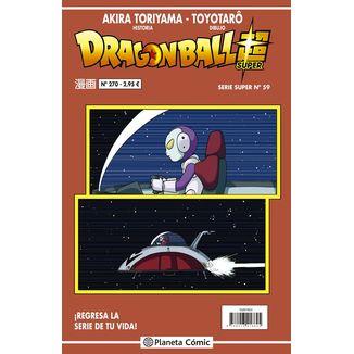 Dragon Ball Super #59 (Serie Roja #270) Manga Oficial Planeta Comic (Spanish)
