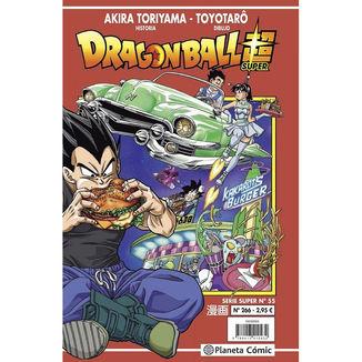 Dragon Ball Super #55 (Serie Roja #266) Manga Oficial Planeta Comic (Spanish)