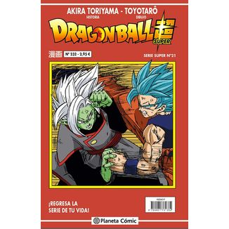 Dragon Ball Super Serie Super #21 Manga Oficial Planeta Comic (Spanish)