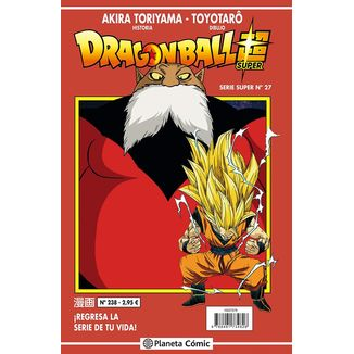 Dragon Ball Super Serie Super #27 Manga Oficial Planeta Comic (Spanish)