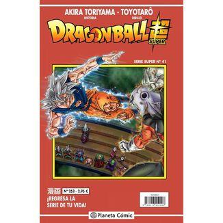 Dragon Ball Super Serie Super #41 Manga Oficial Planeta Comic (Spanish)