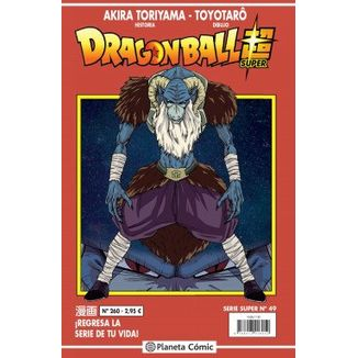 Dragon Ball Super Serie Super #49 Manga Oficial Planeta Comic (Spanish)