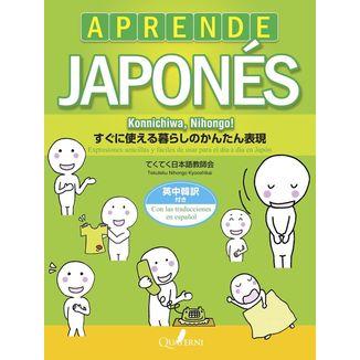 Aprende Japonés (spanish)