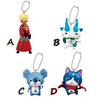 Yo-kai Watch Gashapon - Dream Swing 02