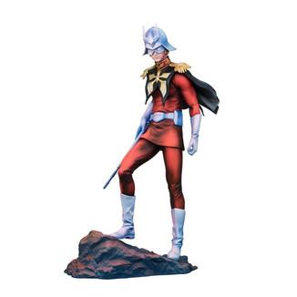 GGG Char Aznable Art Graphics Version Figure Mobile Suit Gundam