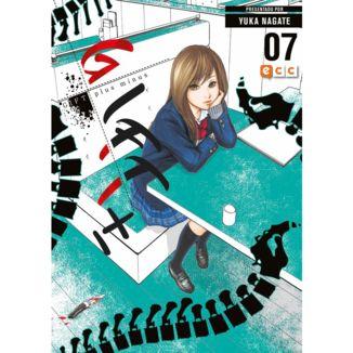Gift plus minus #07 Manga Oficial ECC Ediciones