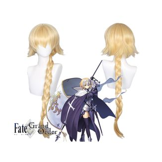 Joan of Arc Wig Fate/Grand Order