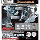 Figure Rise Effect Blast Wave White