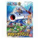 Chopper Submarine Model Kit Chopper Robo 3 One Piece