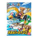 Model Kit Chopper Wing Chopper Robo 2 One Piece