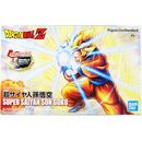Goku SS Model Kit Figure Rise Standard Dragon Ball Z