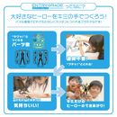 Model Kit Vegeta SSGSS Dragon Ball Super Entry Grade