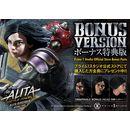 Alita Berserker Motorball Bonus Version Tryout Statue Alita Angel Battle Angel