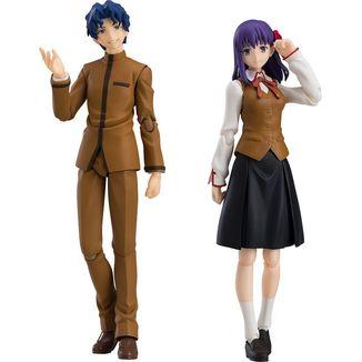 Figma 445 Shinji Matou & Sakura Matou Fate/Stay Night Heaven's Feel Set
