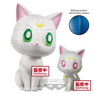 Figura Artemis & Diana Sailor Moon Eternal The Movie Fluffy Puffy