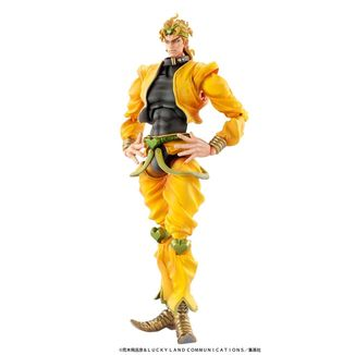 Figura Dio Jojo Bizarre Adventure Super Action Chozokado