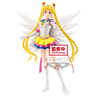 Figura Eternal Sailor Moon Sailor Moon Eternal The Movie Glitter & Glamorous