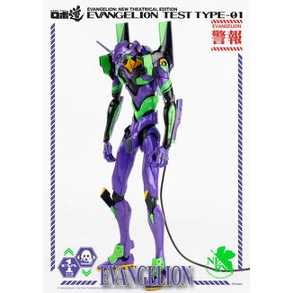 Figura Evangelion Test Type 01 Evangelion New Theatrical Edition Robo Dou