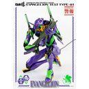 Figura Evangelion Test Type 01 Evangelion New Theatrical Edition Robo Dou